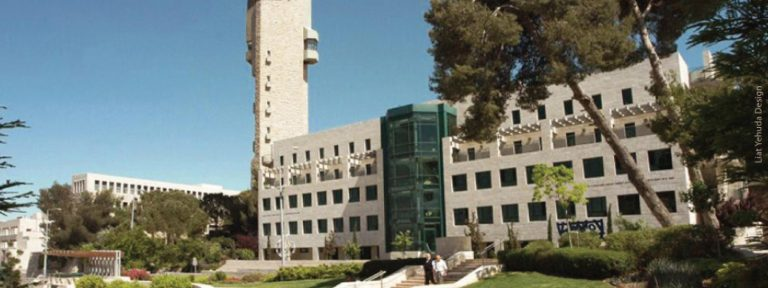 Serling Institute for Jewish Studies & Modern Israel at Hebrew University